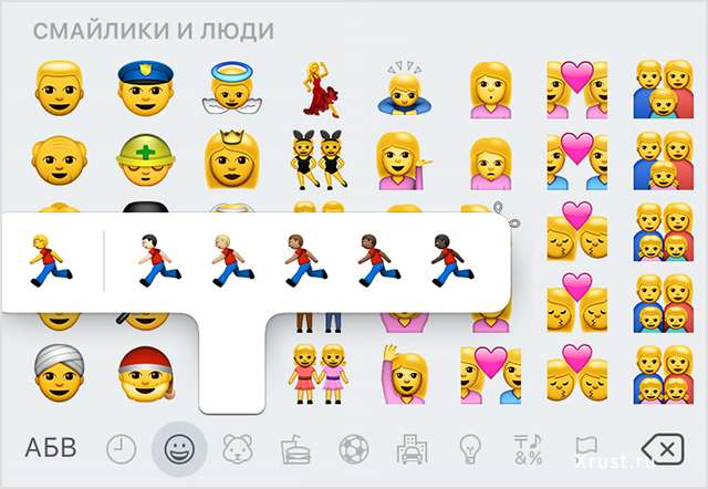 Как вывести на экран  emoji клавиатуру