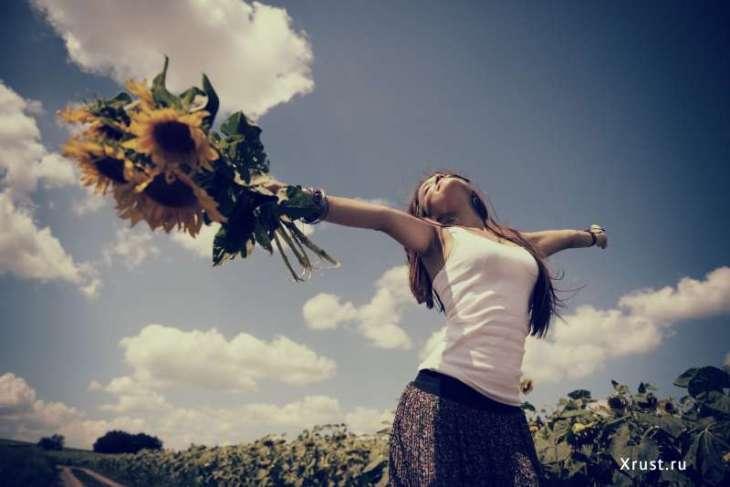 Как купить цветы с доставкой