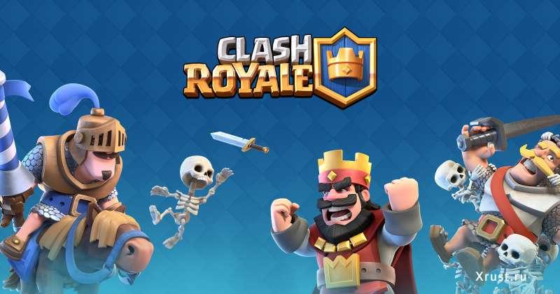 """Обзор игры """"Clash Royale"""""""