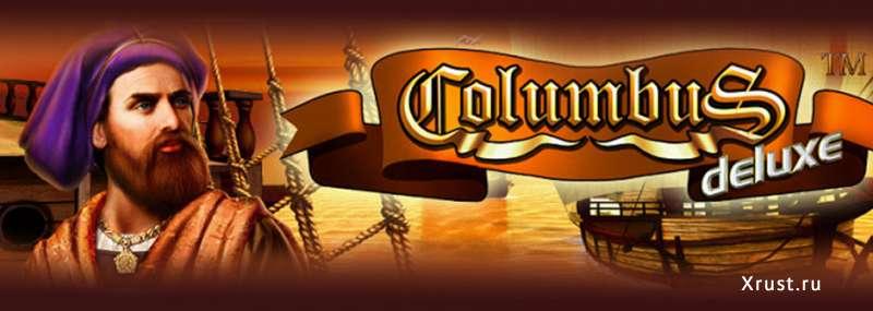 Получайте удовольствие от игры Columbus в клубе Вулкан
