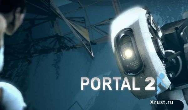Обзор Portal 2