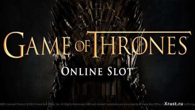 «Игра престолов» в казино Вулкан