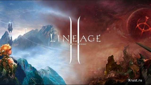 Lineage 2. Выбери свой сервер
