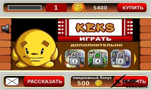 Игровой автомат Кекс и бонусы от казино