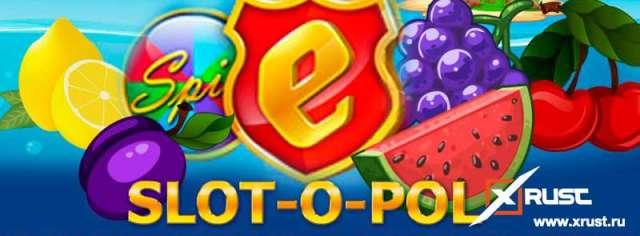 """""""Slot-o-pol"""" в казино Фараон. Классика жанра"""
