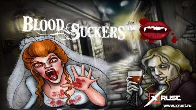 Вулкан 24 и игровой автомат Blood Suckers