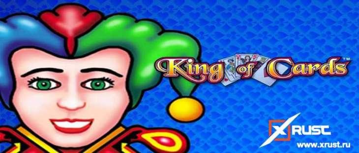 Карточный игровой автомат King Of Cards в казино Вулкан