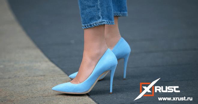 Удобны туфли или нет?