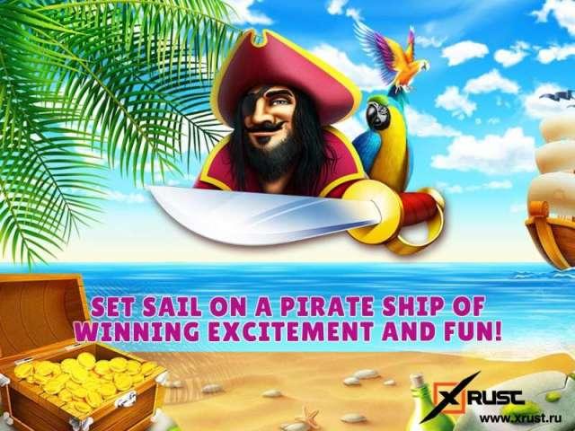 Azino777. Играйте онлайн в новый слот Set Sail
