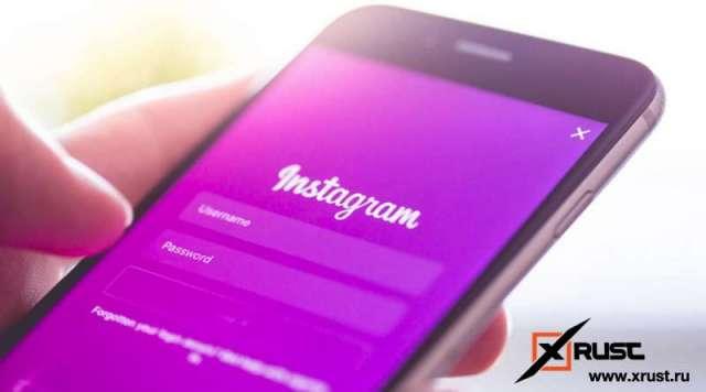 Инстаграм потрясет мир инновацией
