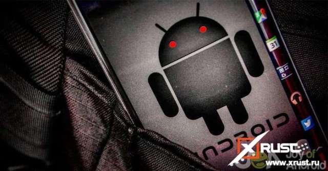 Новый способ слежки - ваш телефон, как не сообщить свои данные преступникам?