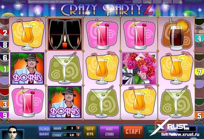 Crazy Party 2. Играем в честном казино