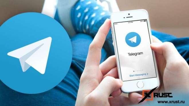 Генерация ссылки в Telegram