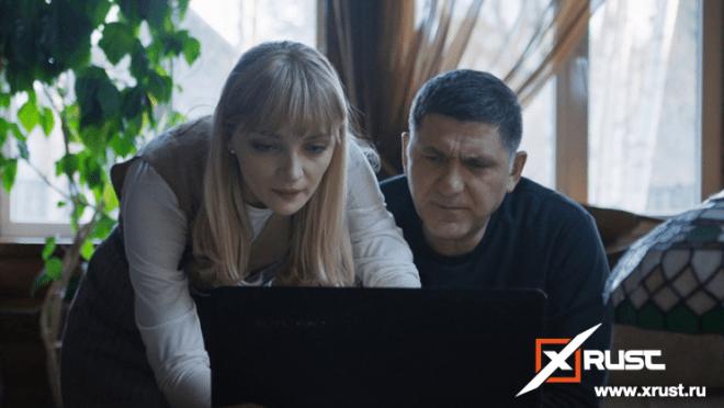 Закрученный детектив стартует на канале «Россия 1»