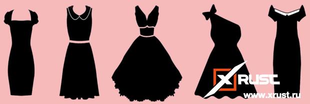 Выбираем платье и узнаем кое-что о себе!