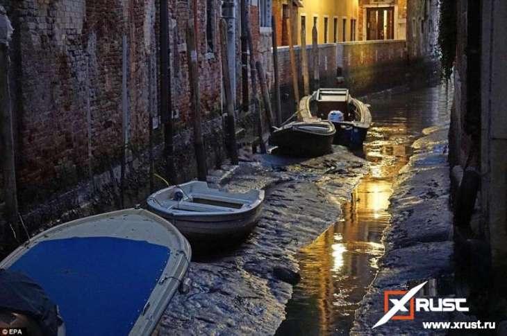 Каналы Венеции в плачевном состояние