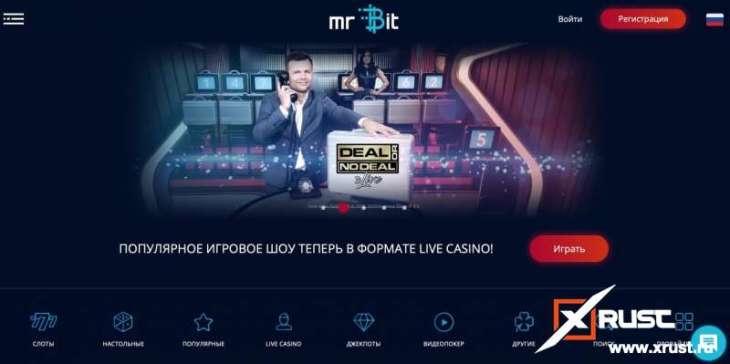Мистер бит казино и два новых игровых автомата
