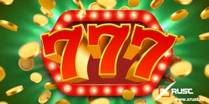 Как играть в игровые автоматы с диким символом и лучшая игра в азартном казино Джекпот