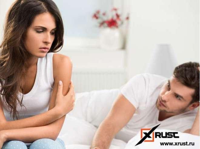 Привычки обесценивающие женщину