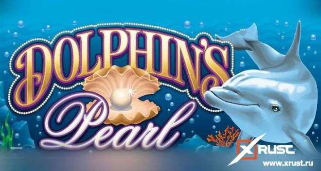 Казино Гудвин и автомат Dolphin's Pearl