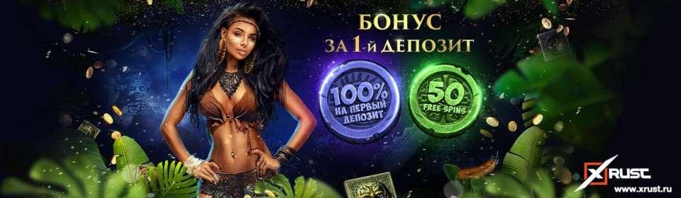 Elslots казино онлайн на деньги