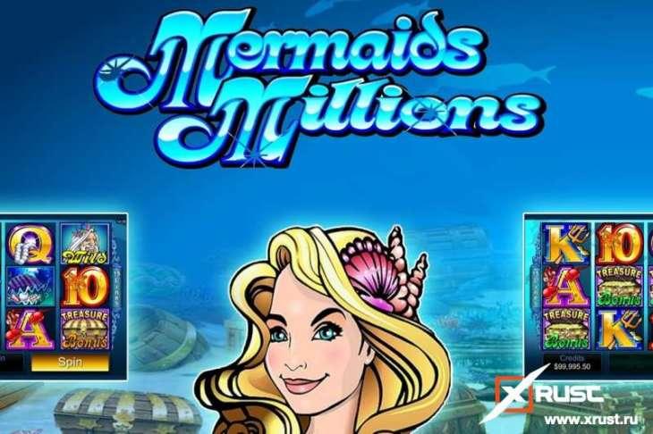 Казино рокс и автомат Mermaids Millions
