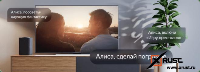 Кому и для каких целей подойдет Яндекс. Станция?