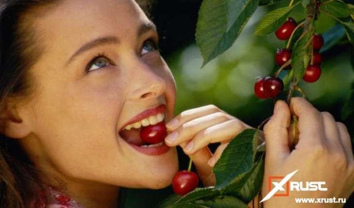 Сколько ягод можно есть в день