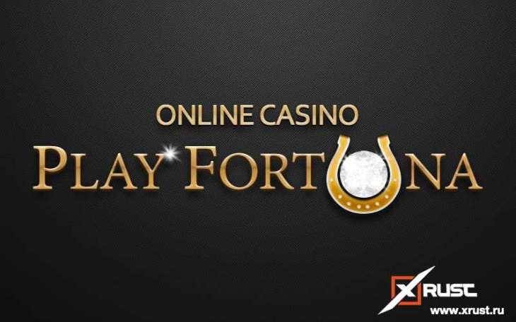 Плей Фортуна казино. Играем онлайн