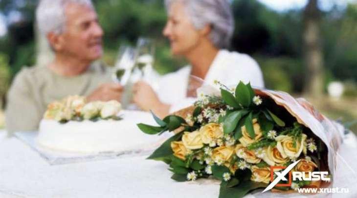 Получи 50 тысяч за продолжительный брак