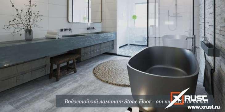 Как выбрать водостойкий ламинат в Москве среди ста производителей?