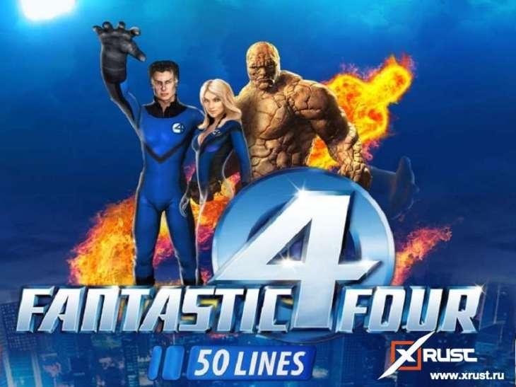 Fantastic Four. Новый автомата в Азино три топора