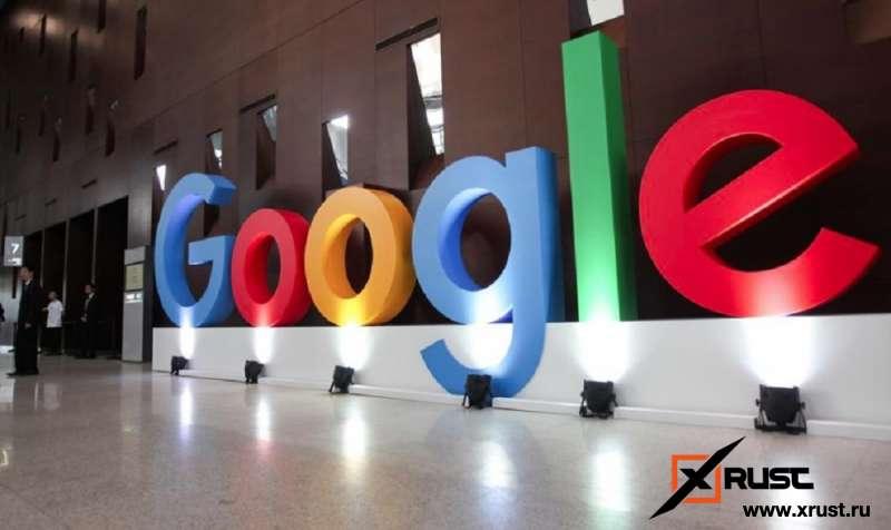 Google начинают прессовать