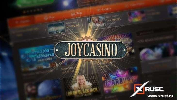 Онлайн джой казино и игровые автоматы