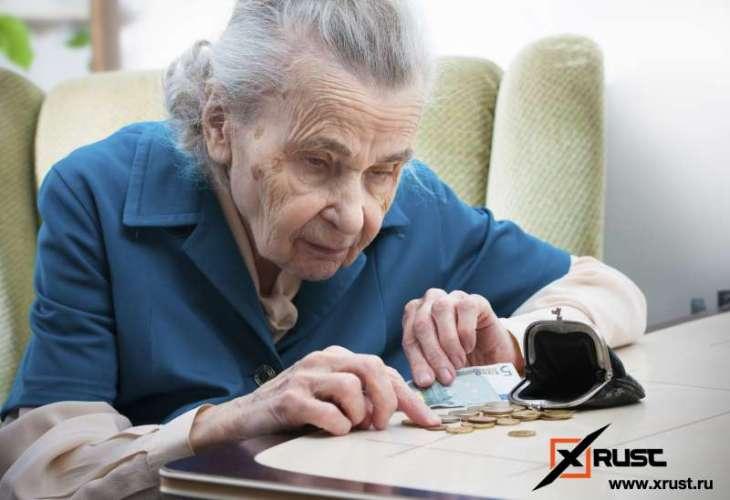 Людям пенсионного возраста возмещать услуги по ЖХ станут сейчас по другим правилам