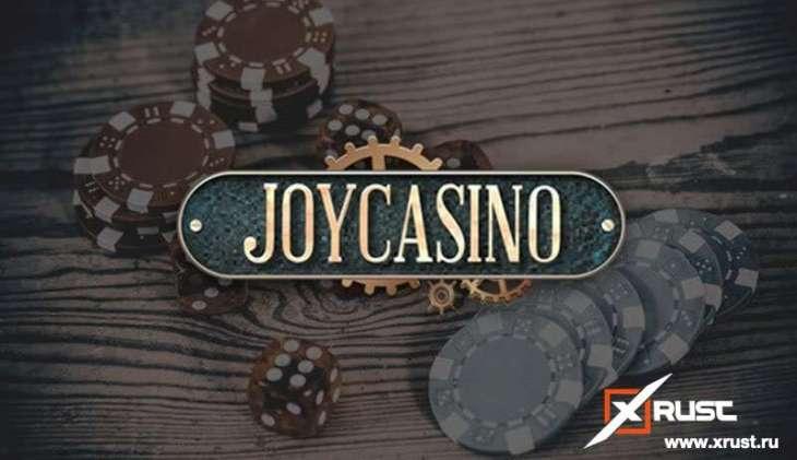 ТОП-2 игровых автомата в казино Joycasino. Регистрируемся через официальный сайт