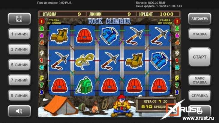 Интернет казино Фараон и автомат Скалолаз
