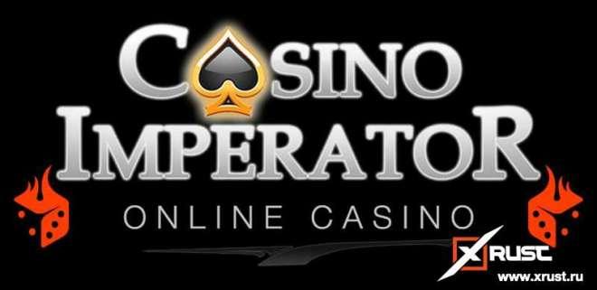 Особенности игры в казино Imperator