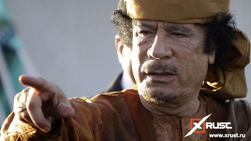Каддафи - непризнанный гений современности или наивный мечтатель?