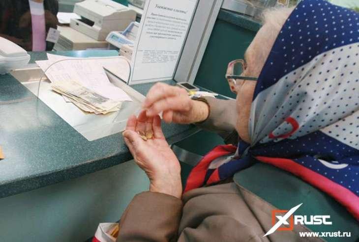 Почему российские пенсионеры снимают свои сбережения с банковских счетов?