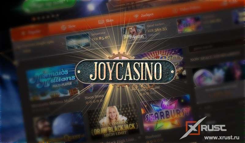Обзор казино Джойказино
