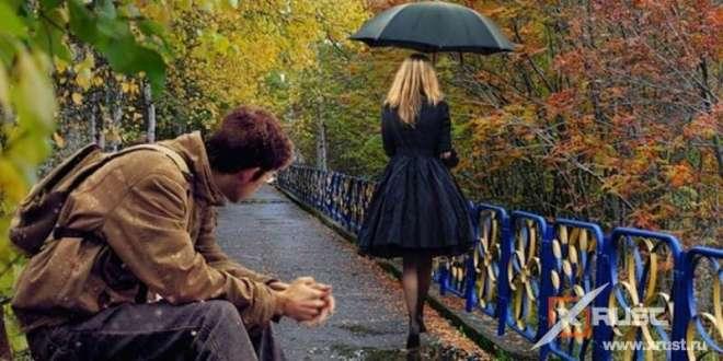 Женщина, которую мужчина никогда не забудет