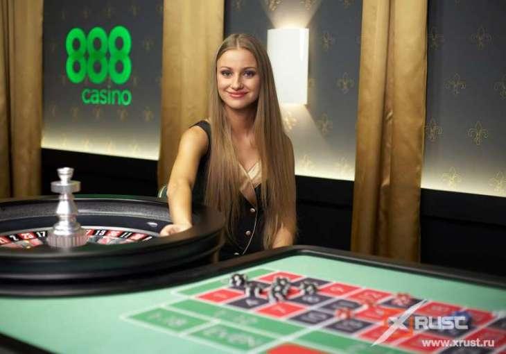 888 казино. Играем в покер