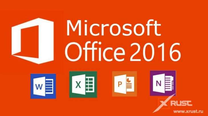 Обзор Microsoft Office 2016