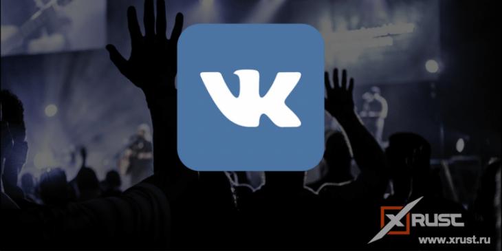 Как легко скачать музыку с Вконтакте