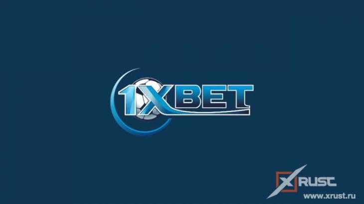 БК 1XBET и криминальные игровые автоматы