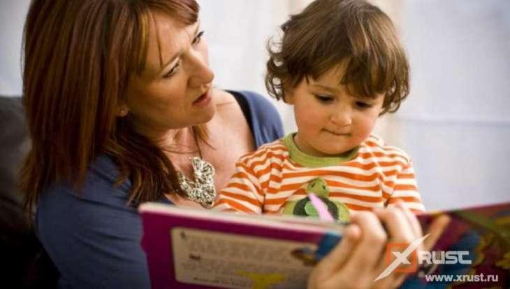 Ребенок учит язык быстрее взрослых