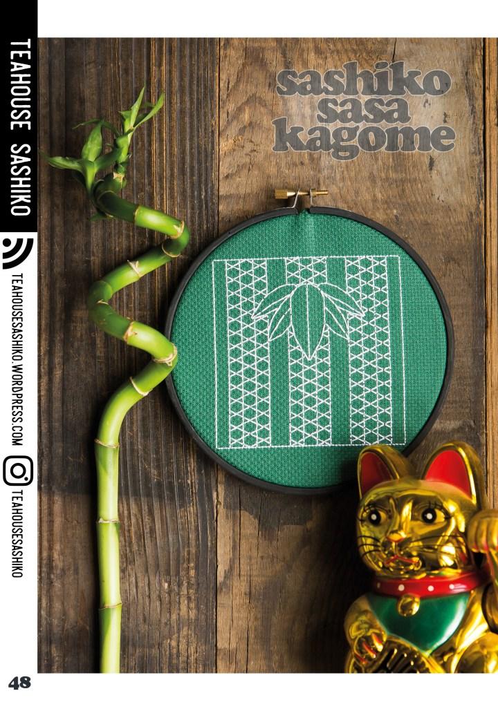 Teahouse Sashiko's whitework design for Issue 4 of XStitch Magazine