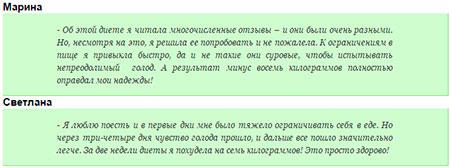 диета Николь Кидман