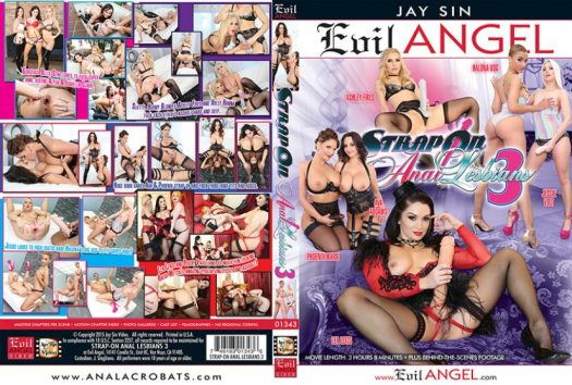 Strap On Anal Lesbians 3 Porn DVD Image